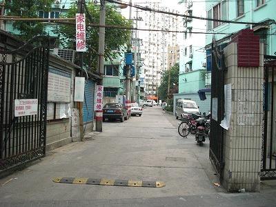 小区(上海)