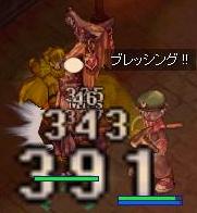 闇ブレース!!