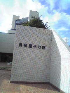 Image460.jpg
