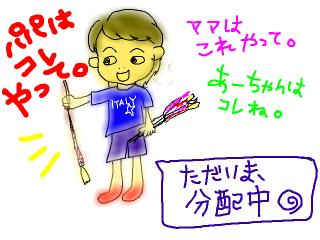 snap_2020gonta_200881223121.jpg