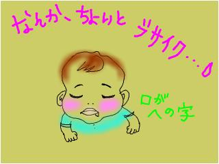 snap_2020gonta_200884111235.jpg