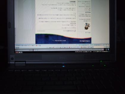 DSCF0179_convert_20080806050334.jpg