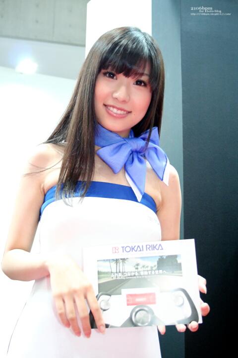 天野麻菜 / TOKAI RIKA -TOKYO MOTOR SHOW 2011-