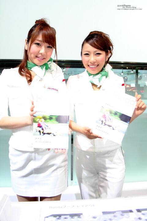 三田彩乃 渡瀬茜 / HONDA -TOKYO MOTOR SHOW 2011-