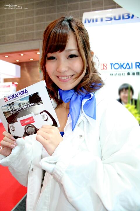 西村陽奈 / TOKAI RIKA -TOKYO MOTOR SHOW 2011-