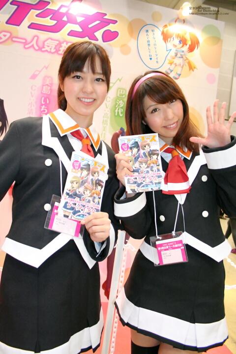 / ケータイ少女 -コミックマーケット81