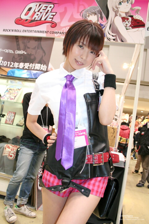 IZUMI / OVER RIVE -コミックマーケット81-