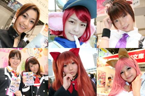 ☆コミックマーケット81-INDEX☆