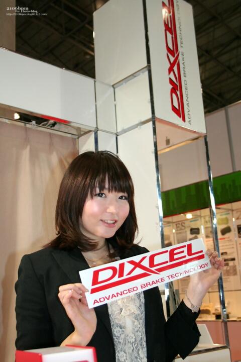 小春奈央 / DIXCEL -TOKYO AUTO SALON 2012-