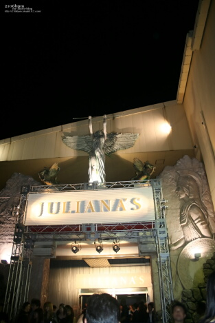 THE LEGEND of JULIANA'S TOKYO-ENTRANCE
