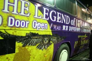 THE LEGEND of JULIANA'S TOKYO