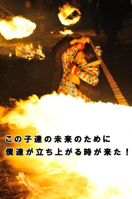 _DSC9951_20110320183935.jpg