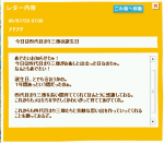 adoado_otegami_0728.png