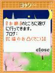 blogpet_0524.png