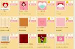valentine_shop_0206.png