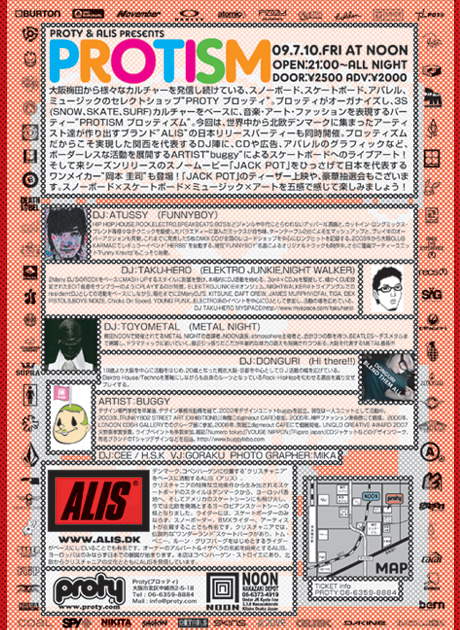 protism-1-back.jpg