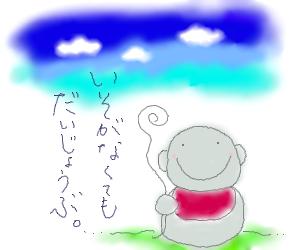 ojizousan3_2.jpg