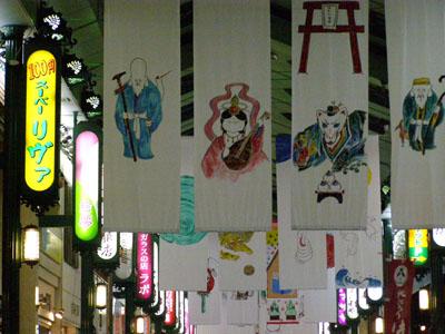 栄町空中美術館