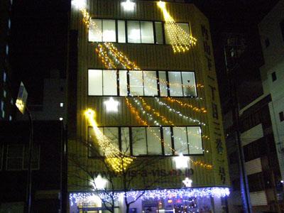 県庁通りpm7:00
