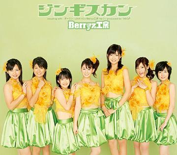 berryz02.jpg
