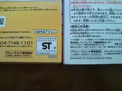 F1020390 のコピー