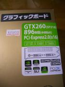 CIMG3882.jpg