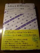 CIMG3923.jpg