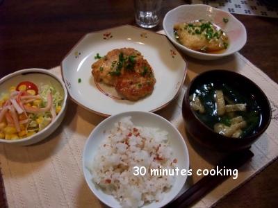 Recipes1311