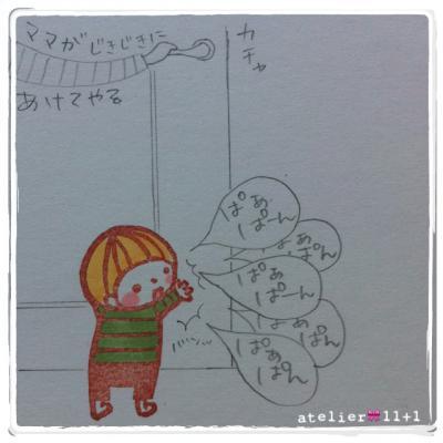 IMG_4580.jpg