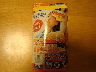 090709_convert_20090709215959.jpg