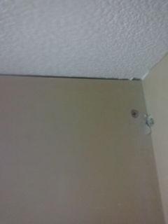 天井と壁の隙間①