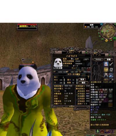 26_convert_20080907081310.jpg