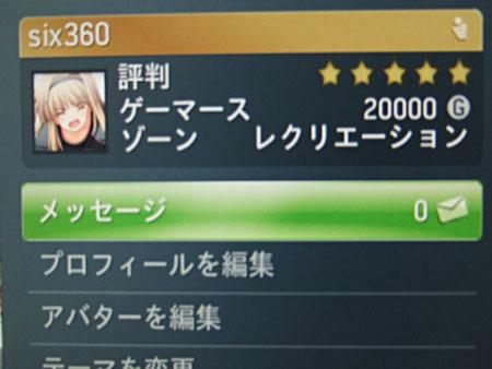 20090502_1.jpg