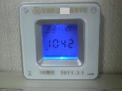 2011030222410002_convert_20110303012755.jpg