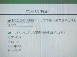2011041522230000_convert_20110415225836.jpg