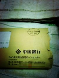 iphone_20111207212052.jpg