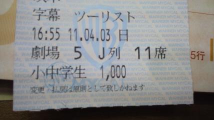 110403.jpg