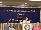 日本外国特派員協会2