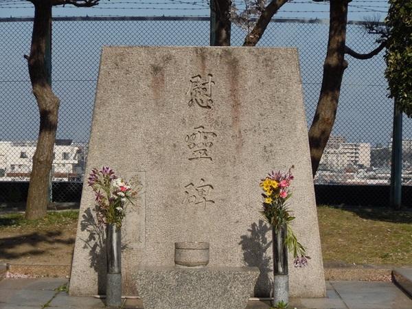 2011_04_14 宝塚ガーデンフィールズDSCN0961