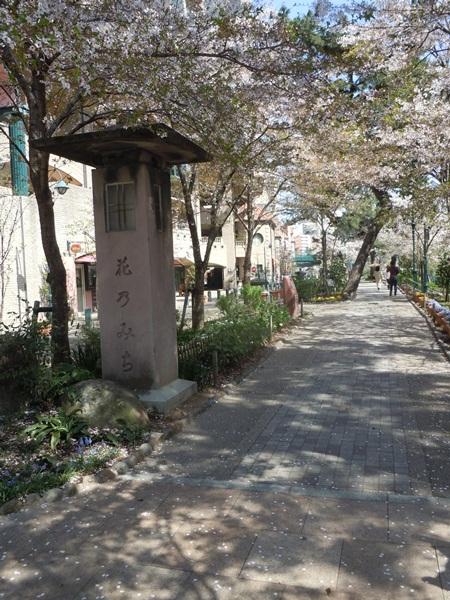 2011_04_14 宝塚ガーデンフィールズDSCN0965