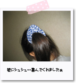 [photo30104957]IMG_0003