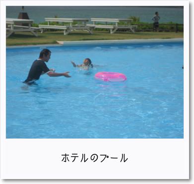 [photo27232922]IMG_0005