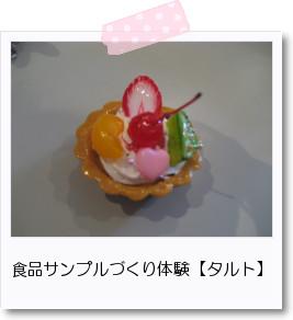 [photo03093887]IMG_0012