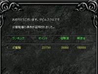 Screen(07_14-10_20)-0003.jpg