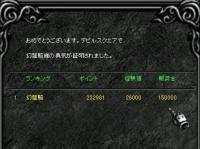 Screen(07_14-12_20)-0009.jpg