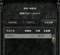 Screen(07_15-08_40)-0004.jpg