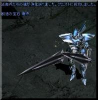 Screen(07_18-02_39)-0000.jpg