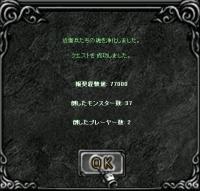 Screen(07_18-10_37)-0000.jpg