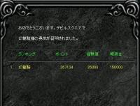 Screen(07_19-04_20)-0000.jpg