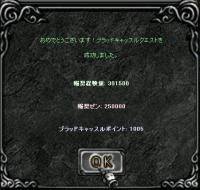 Screen(07_19-04_45)-0004.jpg